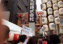 ส่งนักศึกษาภาษาและเรียนรู้วัฒนธรรมญี่ปุ่น ณ เมืองเกียวโต